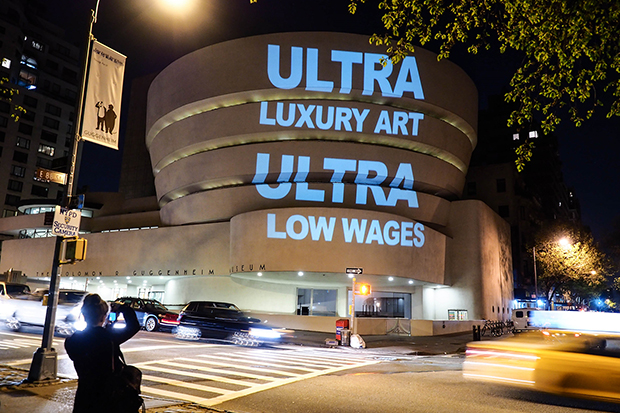 Untangling Art's relationship with Capitalism - Pluto Press